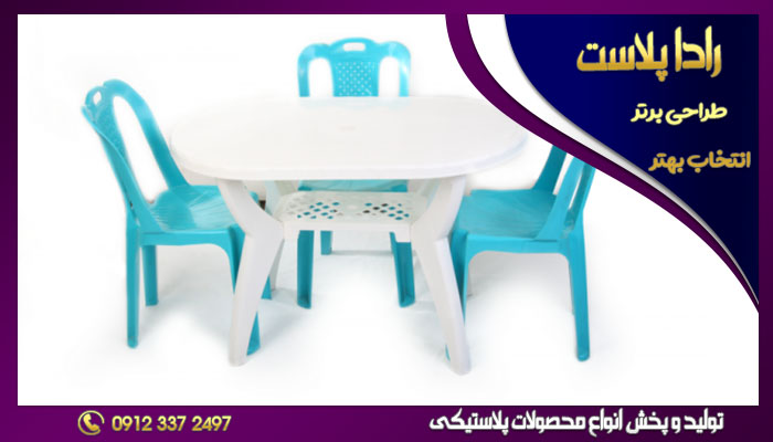 میز و صندلی پلاستیکی رستورانی